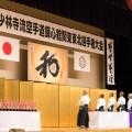 関東東北選手権大会3